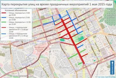Как будут перекрыты улицы на 9 мая 2018